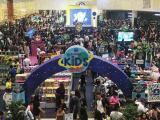 Isang month-long celebration ang hatid ng SM para sa mga kid